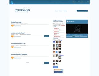 cyberyaqin.blogspot.com screenshot