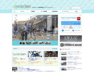 cyclejam.jp screenshot