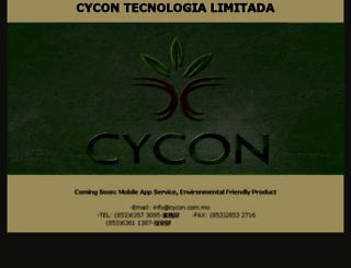cycon.com.mo screenshot