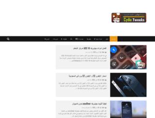 cydia-tweaks.net screenshot