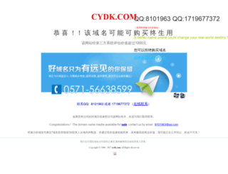 cydk.com screenshot