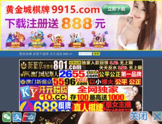 cyprustaxiservices.com screenshot
