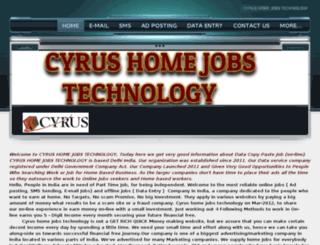 cyrushomejobstechnology.weebly.com screenshot