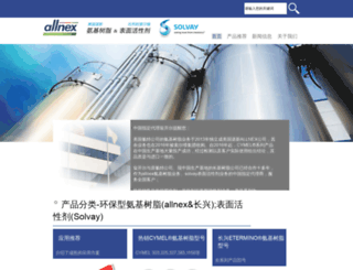 cytec.hjunkel.com screenshot
