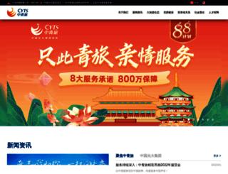 cytsonline.com screenshot