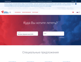 czechairlines.ru screenshot