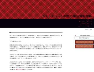 d-ax.net screenshot