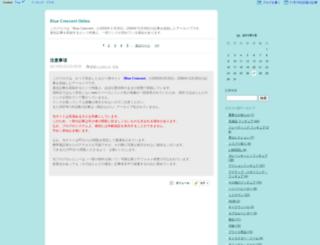 d-azur.dreamlog.jp screenshot