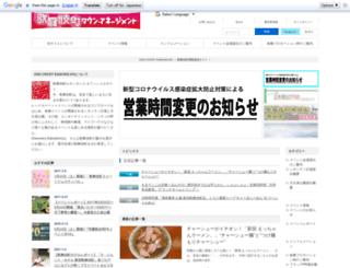 d-kabukicho.com screenshot