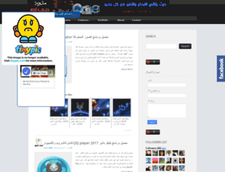 d-negm.blogspot.com.eg screenshot