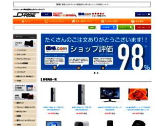 d-rise.jp screenshot