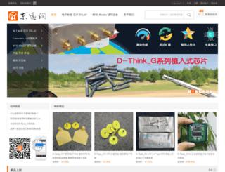 d-think.net screenshot