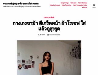 d-vitecenter.com screenshot