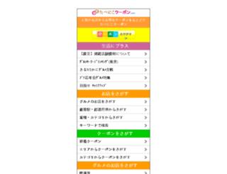 d.katy.jp screenshot