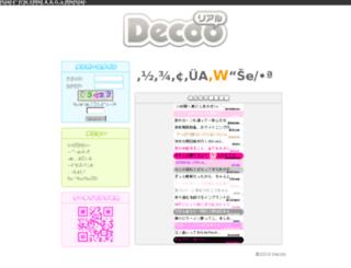 d10.decoo.jp screenshot