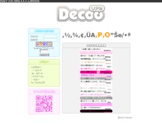 d17.decoo.jp screenshot
