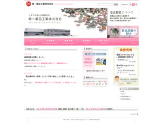 d1yk.co.jp screenshot