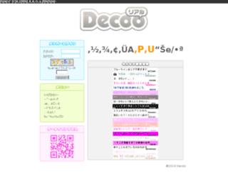 d7.decoo.jp screenshot
