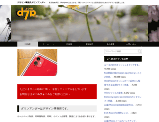 d7r.com screenshot