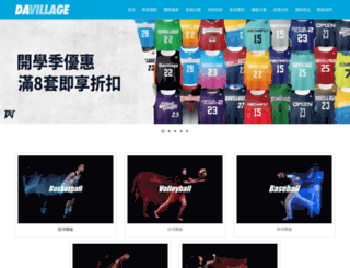 da-village.com screenshot