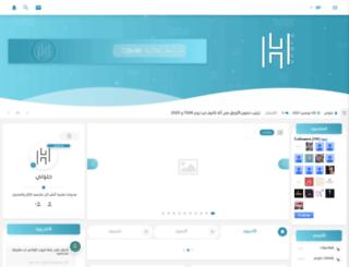 da3yh.blogspot.com screenshot