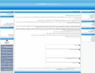 daaramad.loxtarin.com screenshot