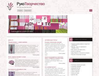 dabber.ru screenshot
