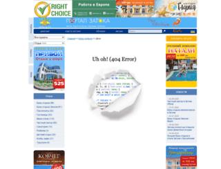 dacha.zatoka-ua.com screenshot