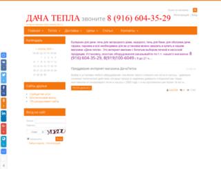 dachatepla.ru screenshot