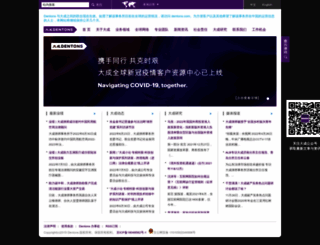 dachenglaw.com screenshot