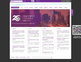 dachengnet.com screenshot