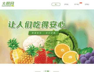 dachuwang.com screenshot