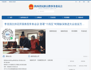 dactize.com screenshot