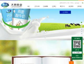dadiruye.com screenshot