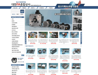 daehanfa.com screenshot