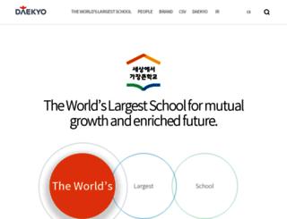 daekyo.com screenshot