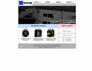 daesungbuff.com screenshot