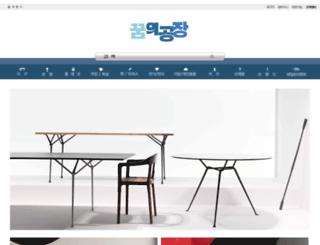 dafo.co.kr screenshot