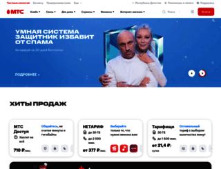 dagestan.mts.ru screenshot