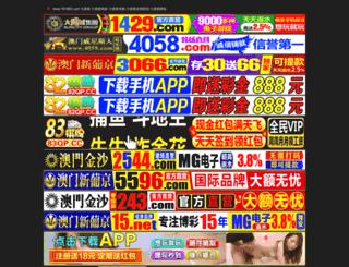 dahai1.com screenshot