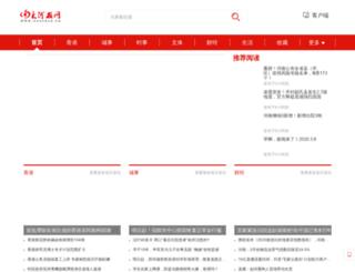 dahebao.cn screenshot