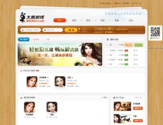 dahei.com screenshot