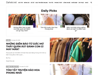 dahek.net screenshot