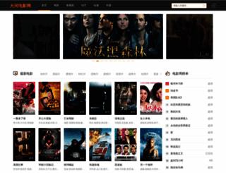 dahew.com screenshot