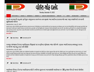 dahod.com screenshot
