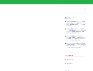 dai2-meisuitei.com screenshot