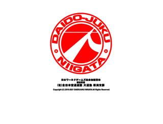 daidojuku.jp screenshot