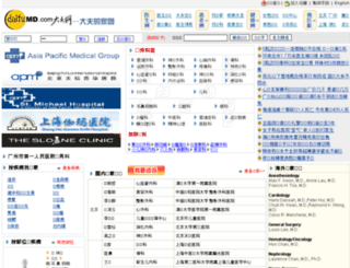 daifumd.com screenshot