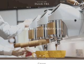 daiichifl.com screenshot