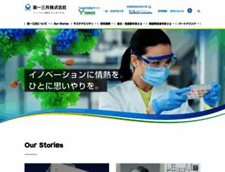 daiichisankyo.co.jp screenshot